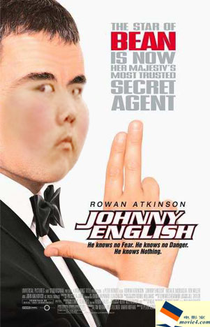 as johnny english