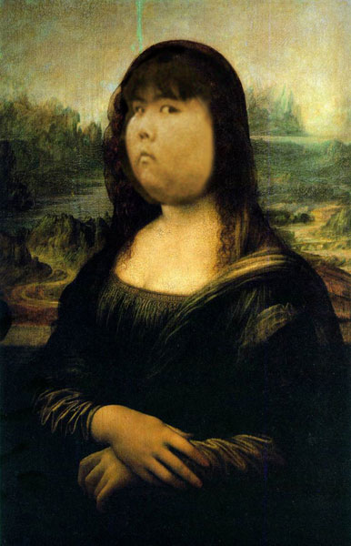 as mona lisa
